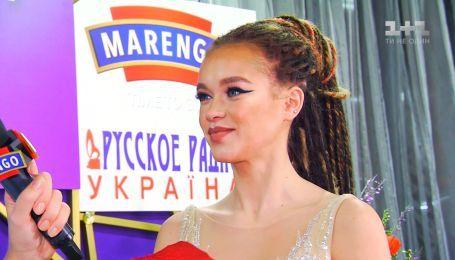 Мария Яремчук: я хочу быть, как Децл
