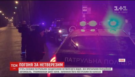 В Ровно пять экипажей патрульных догоняли нетрезвого водителя