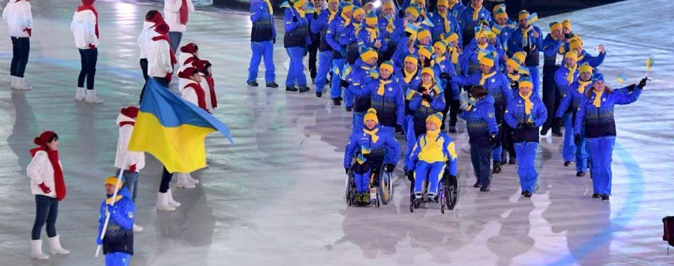 Украина на Паралимпийских играх 2018: расписание соревнований в День 2