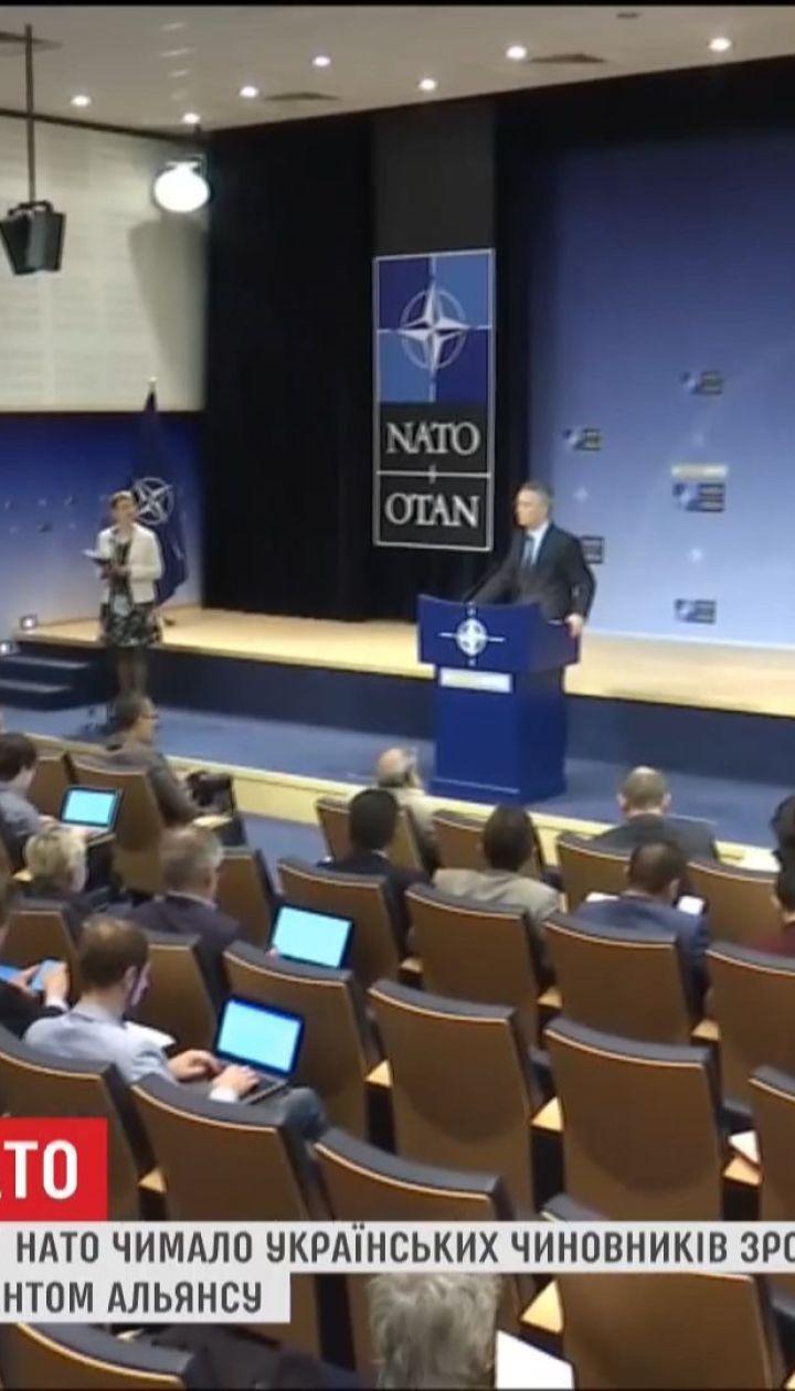 Офіційного статусу аспіранта НАТО Україні ніхто не давав, - експерти