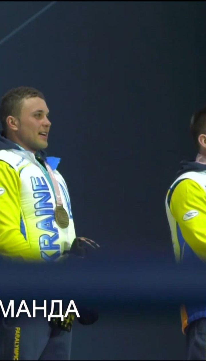 Украина оказалась на четвертом месте в медальном зачете Паралимпиады