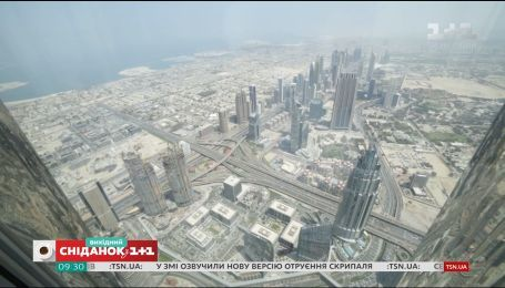 Путівник. Вихідний: Дубай - рай посеред пустелі