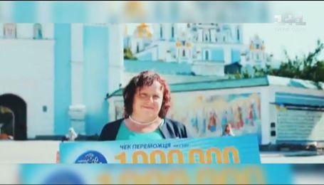 Всемирная история: как живут украинские миллионеры - победители лотереи