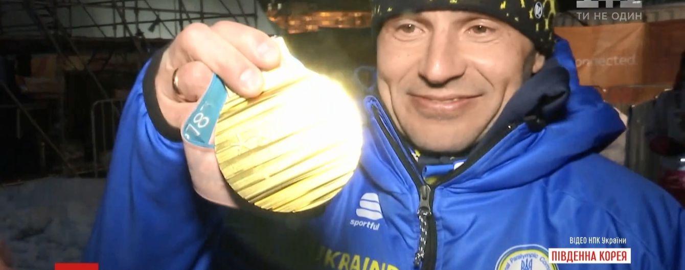 Первым золотым триумфатором Паралимпиады в Пхенчхане стал знаменосец сборной Украины