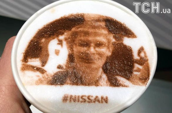 Nissan Coffe