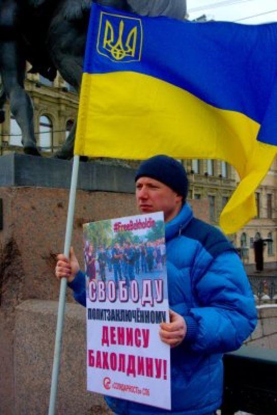 У Росії напали з ножем на активіста, який пікетував з українським прапором
