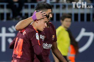 """Невероятное достижение Суареса и удивительный гол Коутиньо: как """"Барселона"""" разобралась с аутсайдером чемпионата"""