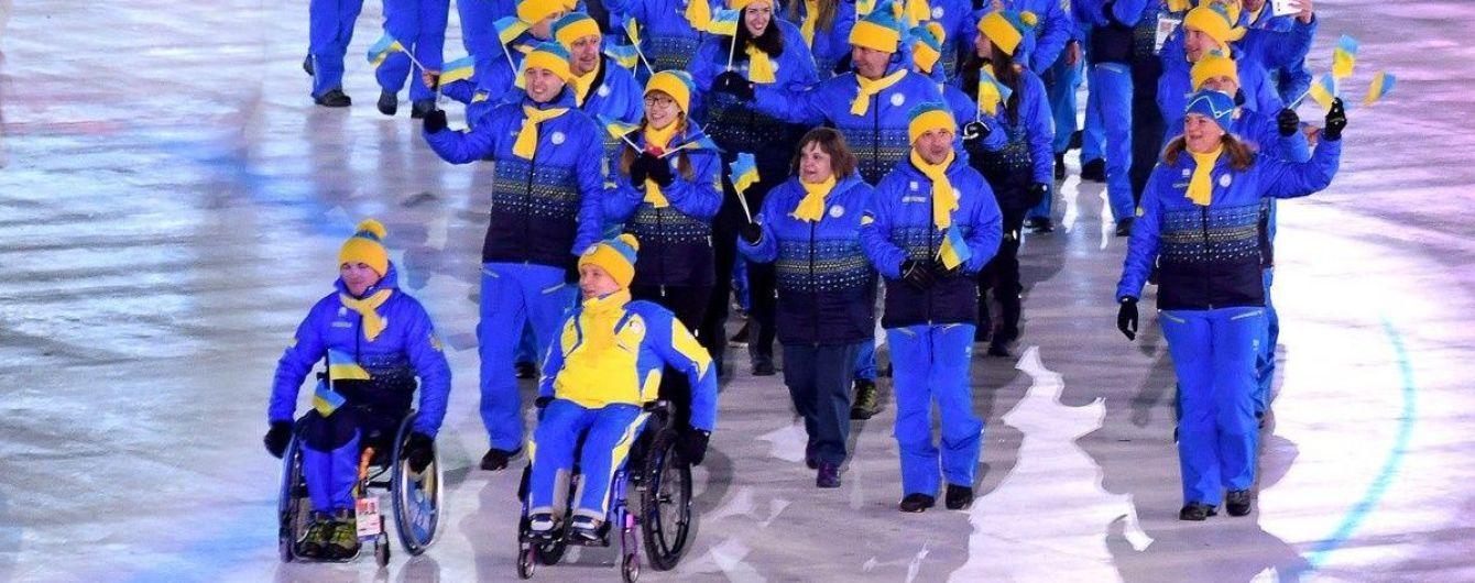 Хвилювання та гордість: як рідні паралімпійців переживають за чемпіонів і з чим чекають на них удома