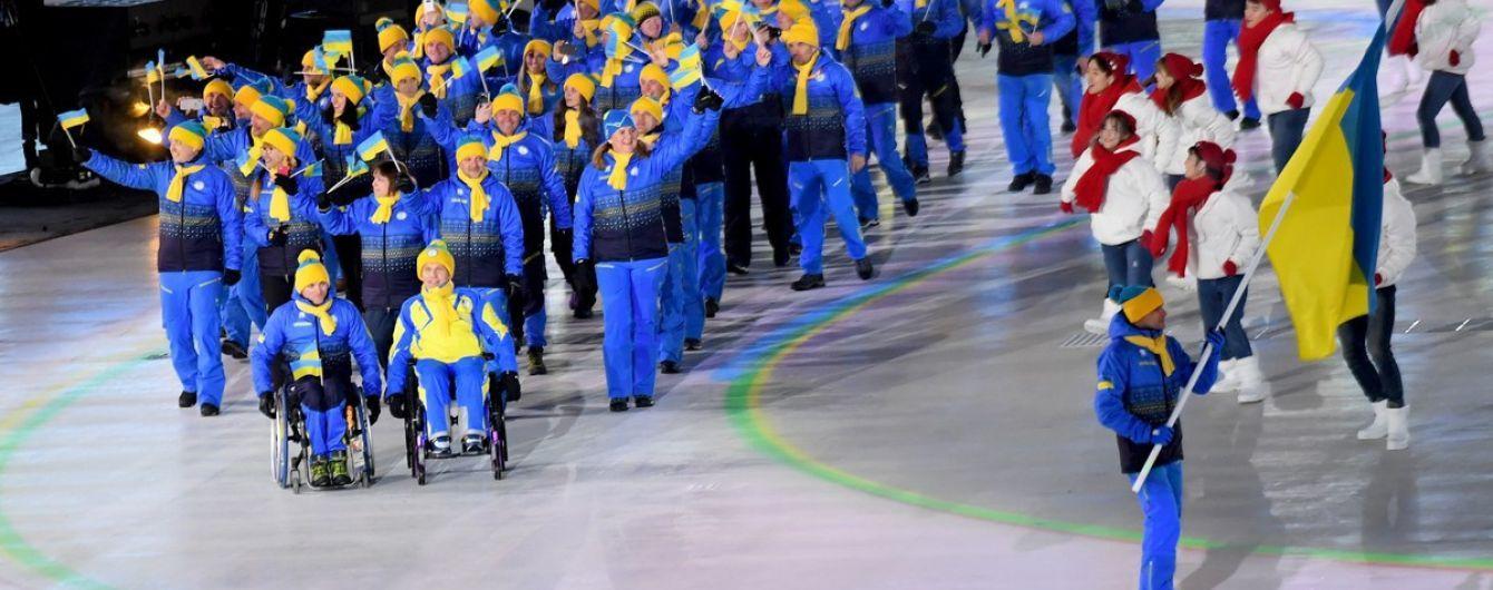 Украина на Паралимпийских играх 2018: расписание соревнований в день 3