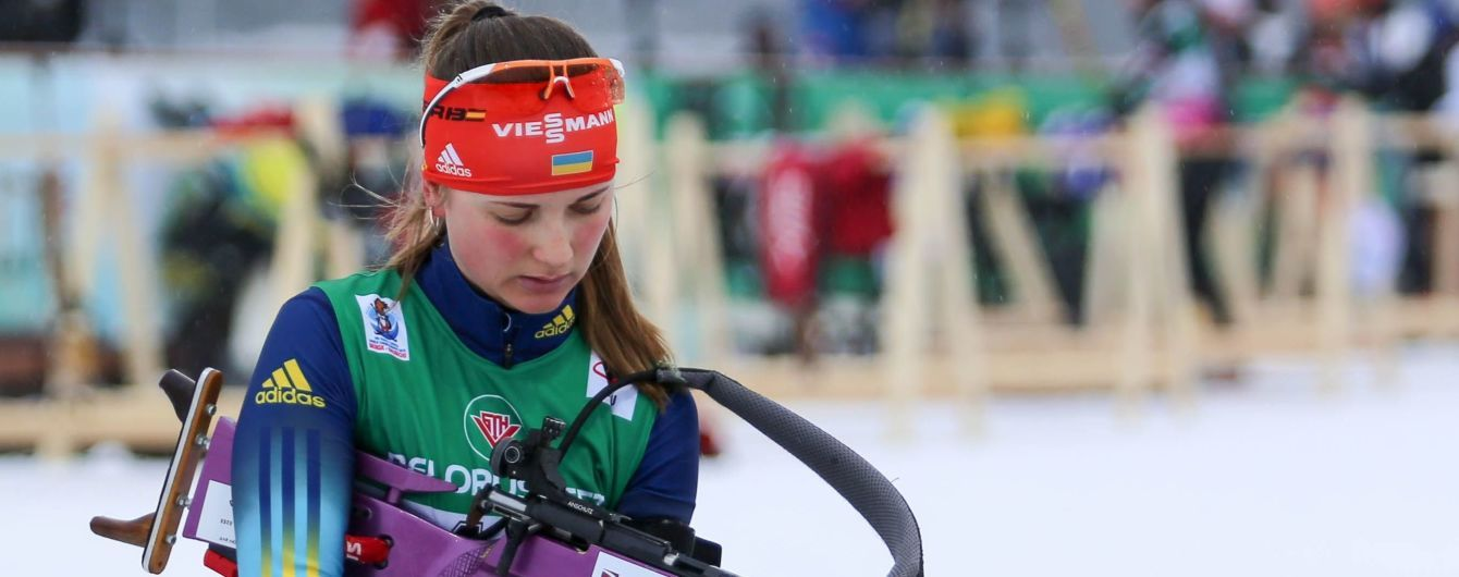 Украинская биатлонистка Журавок завоевала вторую медаль на Кубке IBU