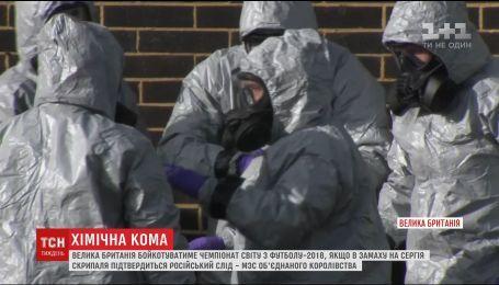 Дело Скрипаля: премьер Ичкерии в изгнании заявил о лаборатории отрав, работу которой восстановил Путин