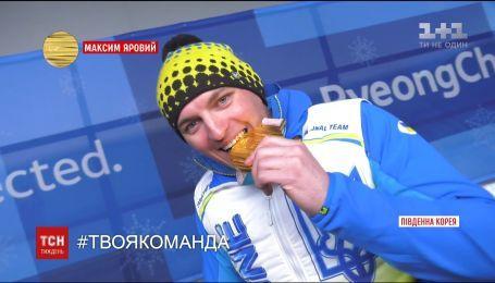 Українська збірна виборола 6 медалей на Паралімпіаді