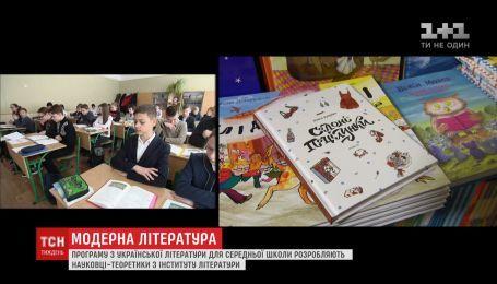 Школьный курс украинской литературы истребляет у детей любовь к родному слову