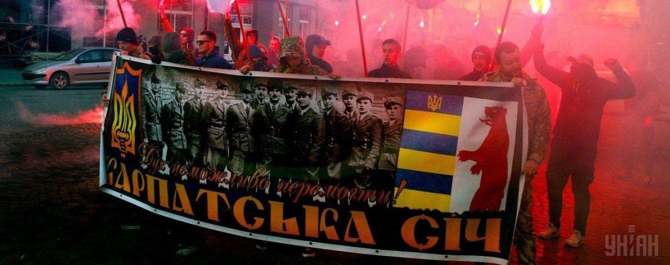 На Закарпатье день провозглашения Карпатской Украины сделали выходным