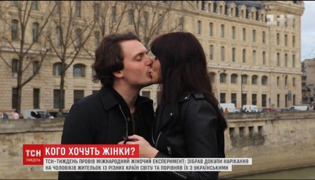 Чего хотят женщины: претензии и вкусы на мужчин в Украине и за рубежом