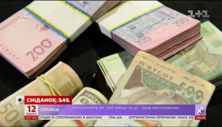 Всего за месяц отцы оплатили 225 млн грн алиментов