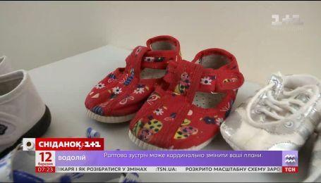 В Киеве прошла ярмарка, где родители могли обменяться детскими вещами