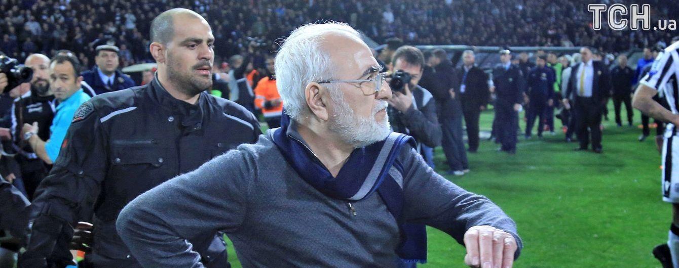 Российский владелец ПАОКа с оружием прервал футбольный матч в Греции