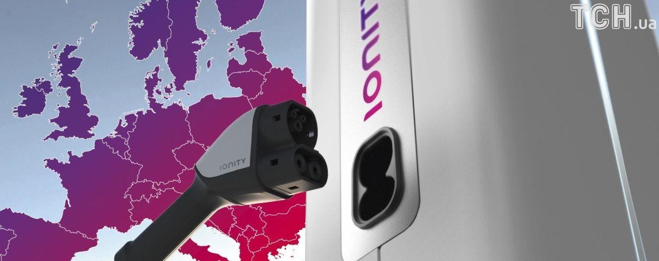Автомобильные концерны сошлись на общей системе зарядных станций для электромобилей