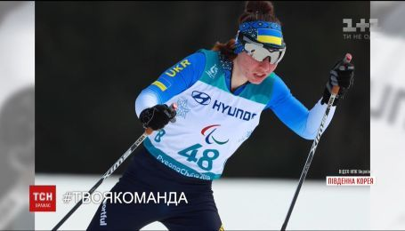 Украинские паралимпийцы подняли Украину на третье место в турнирной таблице игр