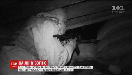 На Восточном фронте трое украинских бойцов получили ранения