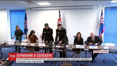 У Британії скликають засідання Ради безпеки через отруєння російського екс-шпигуна