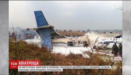 В Непале самолет съехал со взлетной полосы при посадке