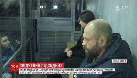 Виновники харьковской ДТП готовятся озвучить собственные версии трагедии
