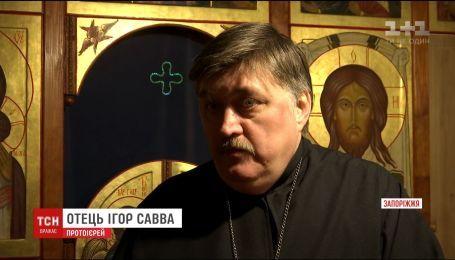 Московский патриархат выгнал священника из-за молитв за ВСУ