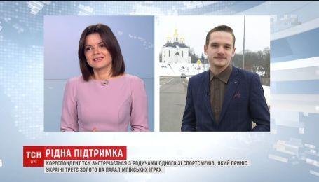 Дружина медаліста Ігоря Рептюха розповіла про свої переживання під час ігор