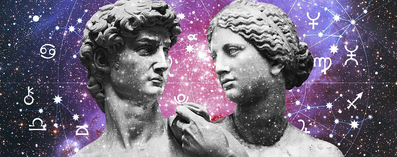 Что звезды нам пророчат: гороскоп на 12-18 марта