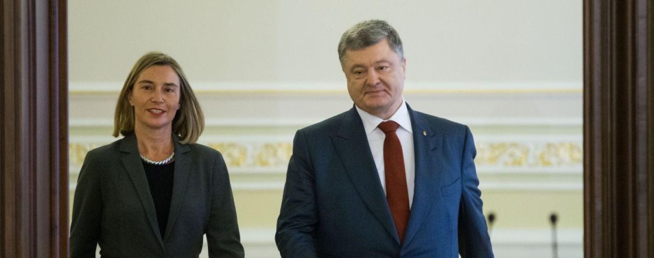 У Європейському Союзі не існує втоми від України - Могеріні