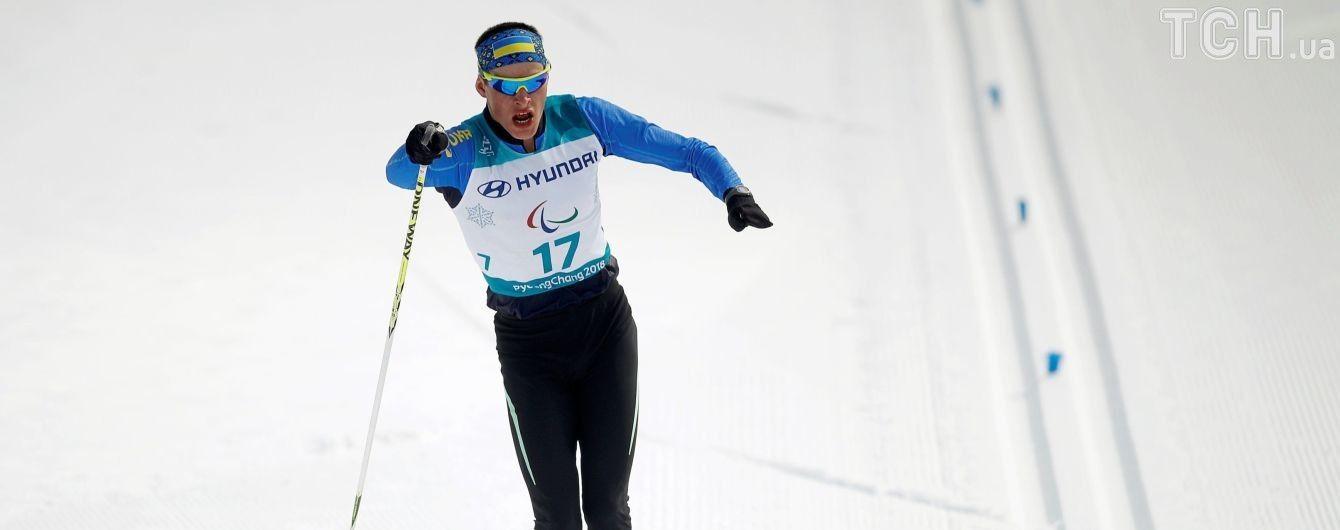 Україна на Паралімпійських іграх 2018: розклад змагань у день 4