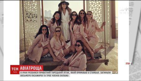 Дочь турецкого бизнесмена с подругами разбились на самолете, возвращаясь из девичника