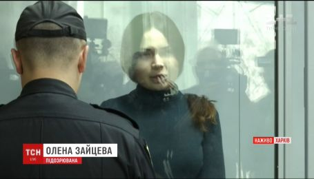 Олена Зайцева вперше дала свідчення щодо жахливої аварії в Харкові