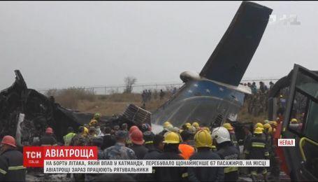 У Непалі розбився літак із 71 людиною на борту
