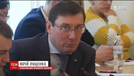 Луценко хочет снять неприкосновенность с депутата Бакулина