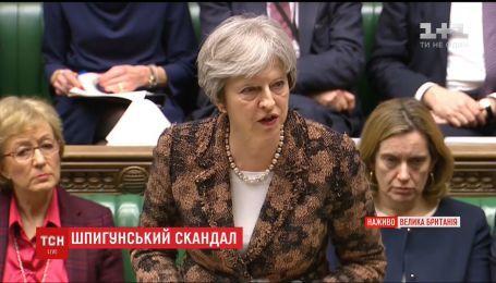 Отравление Скрипаля: Тереза Мэй поставила ультиматум РФ