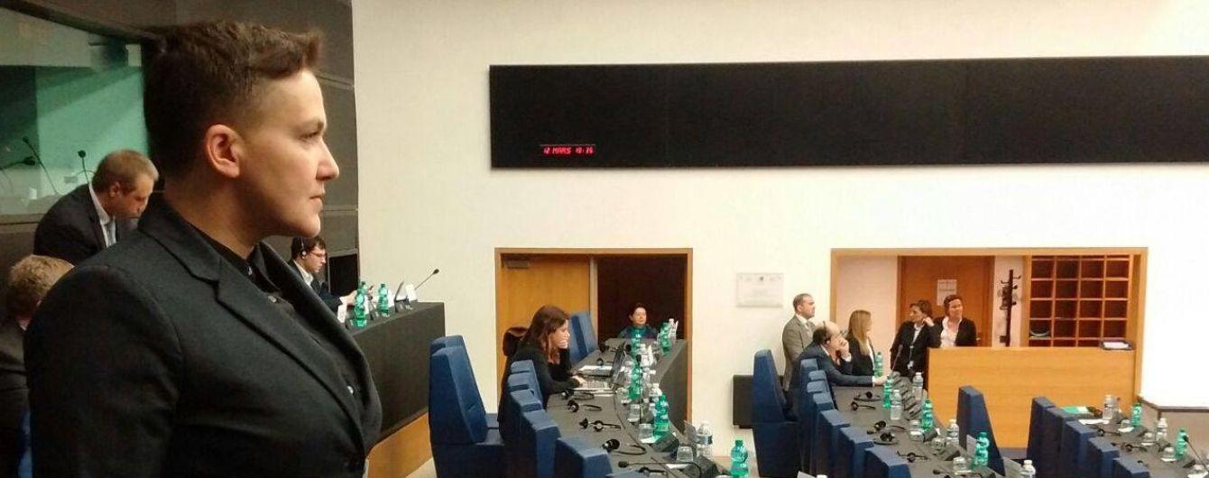 Савченко нет на заседании ПАСЕ - нардеп