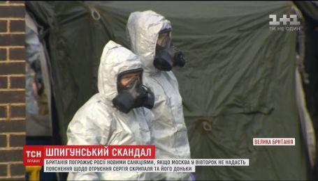 Лондон дав Москві 36 годин для пояснення її ролі в отруєнні Скрипаля