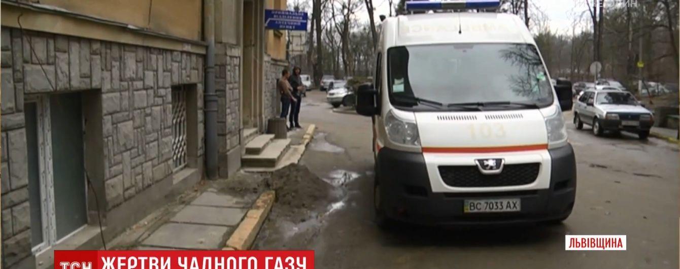 Газовики заперечили версію поліції про отруєння чадним газом людей на Львівщині