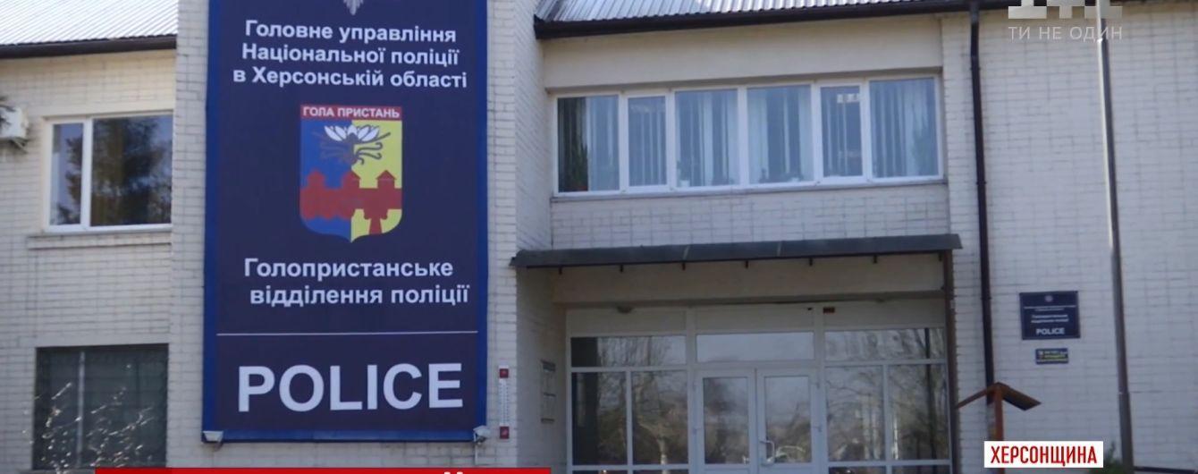 Грандиозное побоище на Херсонщине расследуют одновременно полиция и военные