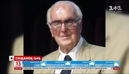 Пішов з життя легендарний модельєр Юбер де Живанші