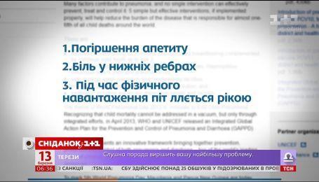 Украинцев атакует опасный вирус без температуры: почему стоит настаивать на больничном
