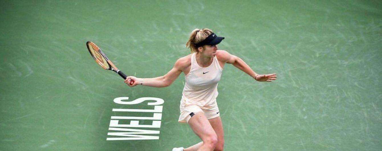 Свитолина потерпела поражение в третьем круге престижного турнира в США