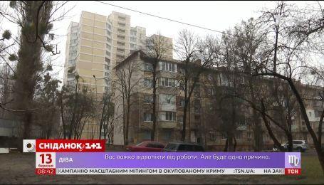 Новая преступная схема: как украинцы оказались под прицелом ОСМД-мошенников