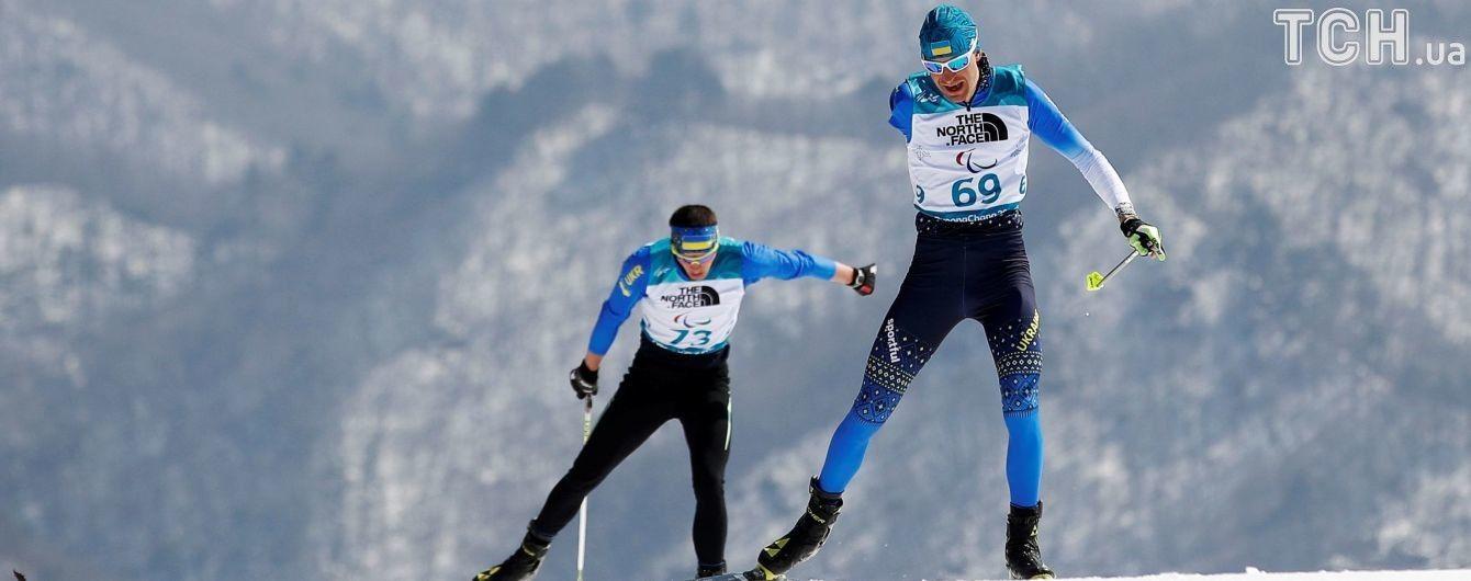 Украина на Паралимпийских играх 2018: расписание соревнований в день 7