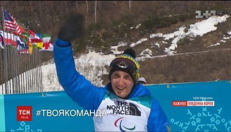 Впечатляющая статистика завоеванных медалей украинскими паралимпийцами