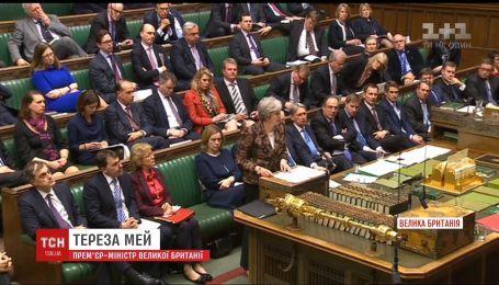 Росія отримала ультиматум від Британії за отруєння Скрипаля