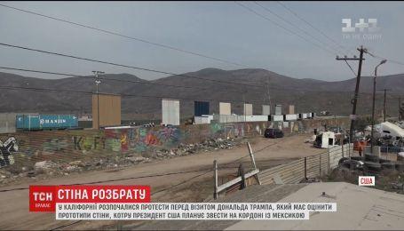 Трамп приедет в Калифорнию, чтобы оценить прототипы стены, которую могут свести на границе с Мексикой